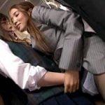 バスで大人お姉さんの凄テクレズ痴漢でイッちゃうJK